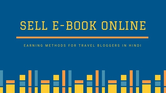 travel blogger ebook sell